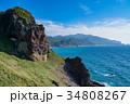 神威岬 海 岬の写真 34808267