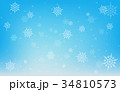 winter snowflake on blue background, Christmas 34810573