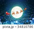 クリスマス メリー ベクトルのイラスト 34810786