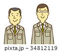 男性 笑顔 作業員のイラスト 34812119