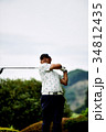 ゴルフ 34812435