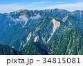 山岳 野口五郎岳 水晶岳の写真 34815081