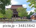 金峯山寺 本堂 寺の写真 34815642