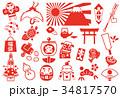 新春 アイコン 紅白のイラスト 34817570