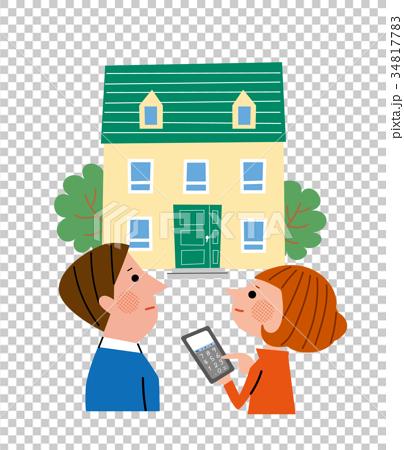 주택 구입을 고려중인 부부 34817783