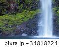 【日本の滝100選】阿弥陀ヶ滝 34818224