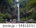 【日本の滝100選】阿弥陀ヶ滝 34818231