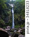 【日本の滝100選】阿弥陀ヶ滝 34818233