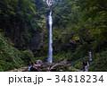 【日本の滝100選】阿弥陀ヶ滝 34818234