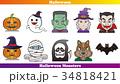 ハロウィン_002-Halloween Monsters 34818421