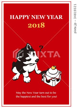2018年賀状_子犬と鏡餅_英語添え書き付き_ver.Red