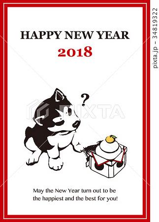 2018年賀状_子犬と鏡餅_英語添え書き付き_ver.White