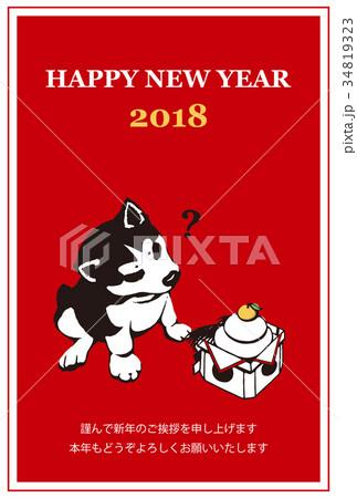 2018年賀状_子犬と鏡餅_日本語添え書き付き_ver.Red
