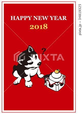 2018年賀状_子犬と鏡餅_添え書きスペース空き_ver.Red