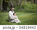 芝生で遊ぶ親子 34819442