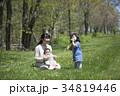 芝生で遊ぶ親子 34819446