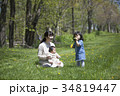 芝生で遊ぶ親子 34819447