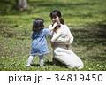 芝生で遊ぶ親子 34819450