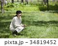 芝生で遊ぶ親子 34819452