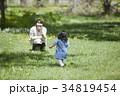 芝生で遊ぶ親子 34819454