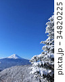 富士山 青空 冬の写真 34820225