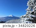 富士山 青空 冬の写真 34820226