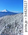 富士山 青空 冬の写真 34820227