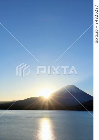 日本の夜明け 富士山と太陽 34820237