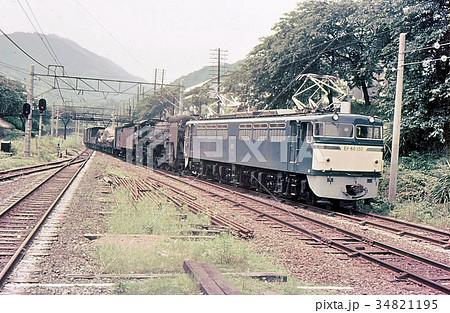 昭和43年御殿場線電化時のD52とEF60の試運転 34821195
