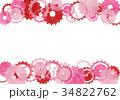 フレーム 枠 水彩のイラスト 34822762