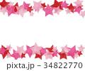 フレーム 枠 水彩のイラスト 34822770