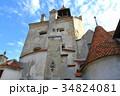 ブラン城(ルーマニア) 34824081
