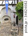 ブラン城(ルーマニア) 34824082
