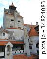 ブラン城(ルーマニア) 34824083