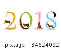 戌 年賀状 カラフル アイコン  34824092