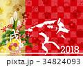 戌 門松 戌年のイラスト 34824093
