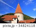 ブラン城(ルーマニア) 34824118