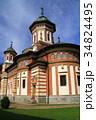 シナイア僧院(ルーマニア) 34824495