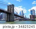 ブルックリン橋 34825245