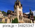 ペレシュ城(ルーマニア) 34825347