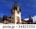 ペレシュ城(ルーマニア) 34825350