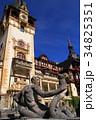 ペレシュ城(ルーマニア) 34825351
