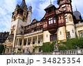 ペレシュ城(ルーマニア) 34825354