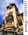ペレシュ城(ルーマニア) 34825357