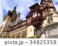 ペレシュ城(ルーマニア) 34825358