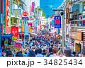 東京 原宿 竹下通りの風景 34825434