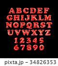 バルーン 風船 アルファベットのイラスト 34826353