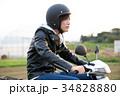 バイクに乗る 34828880