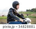 バイクに乗る 34828881