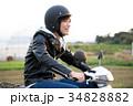バイクに乗る 34828882
